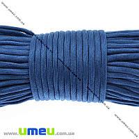 Шнур паракорд семижильный 4 мм, Синий, 1 м (LEN-013243)