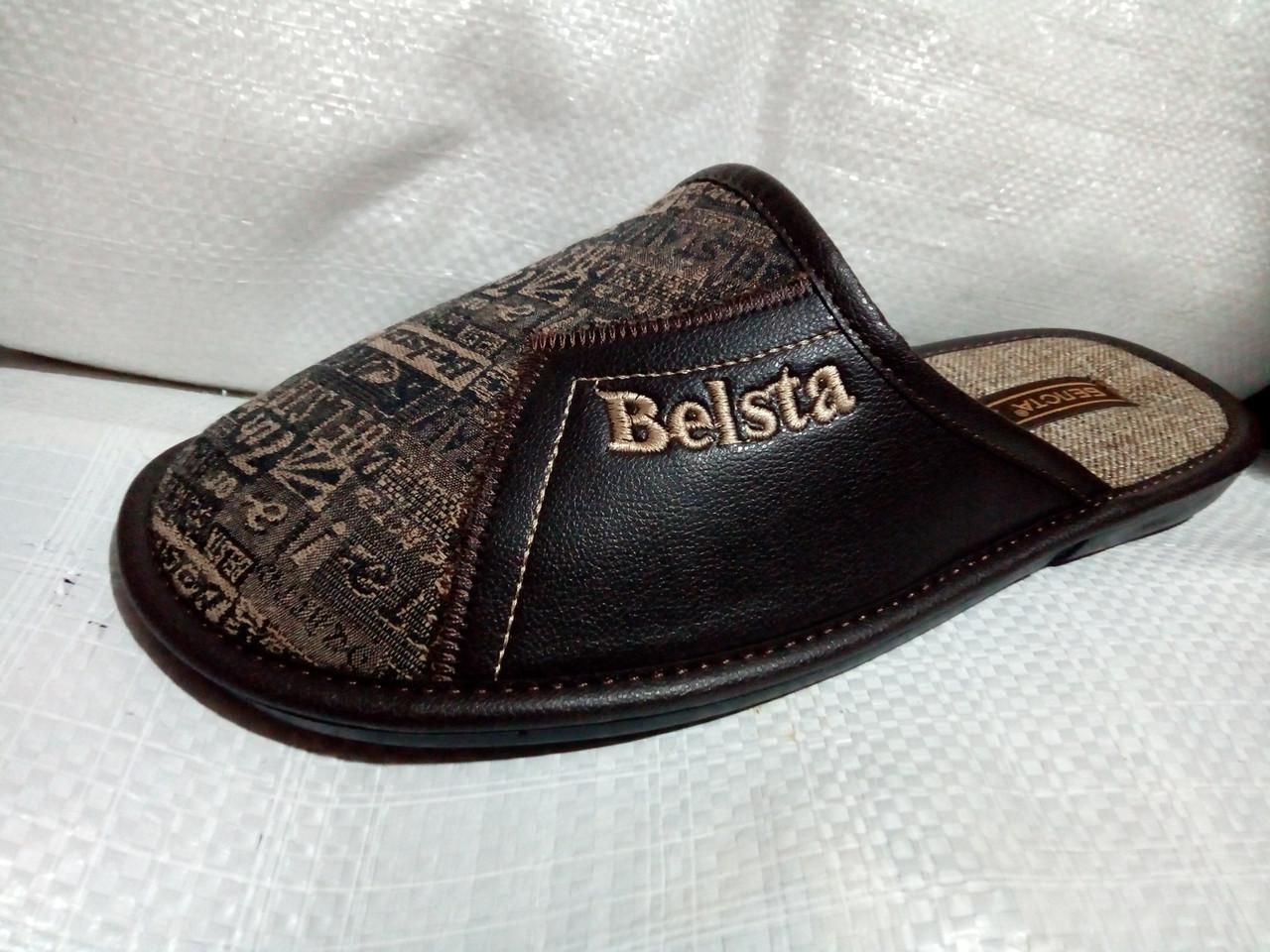 Тапочки Белста