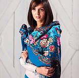 Бал маскарад 982-12, павлопосадский платок шерстяной с шелковой бахромой, фото 9