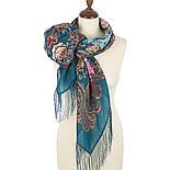 Бал маскарад 982-12, павлопосадский платок шерстяной с шелковой бахромой, фото 2