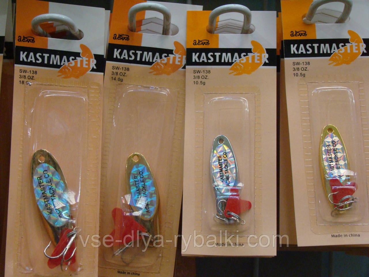 Блесна Kastmaster 28 грм