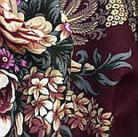 Над серебряной водой 734-7, павлопосадский платок шерстяной  с шерстяной бахромой, фото 7