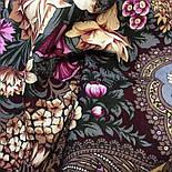 Над серебряной водой 734-7, павлопосадский платок шерстяной  с шерстяной бахромой, фото 10
