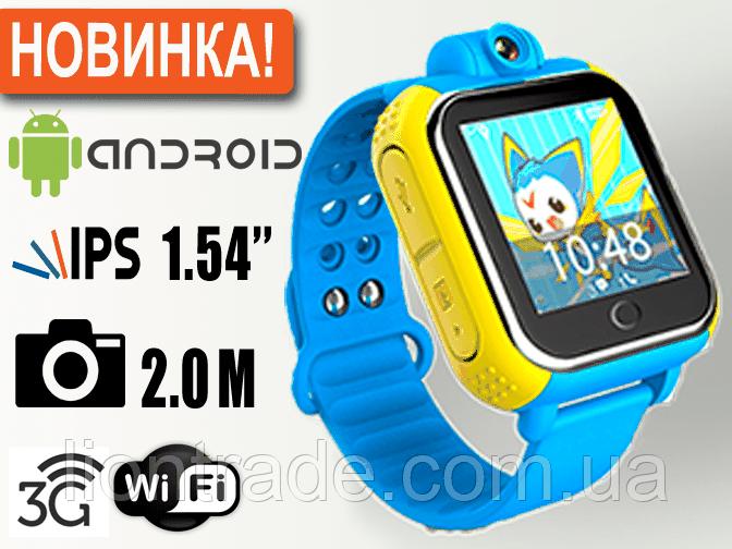 Розумні дитячі годинники Q200 Blue з GPS трекером