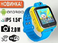 Розумні дитячі годинники Q200 Blue з GPS трекером, фото 1
