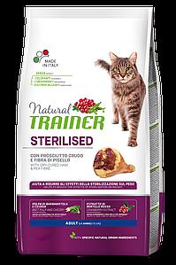 Сухой корм Trainer Natural корм для стерилизованных кошек с сушеным копченым окороком 7.5 КГ