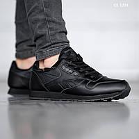Кроссовки мужские Reebok Classic (черные) ЗИМА