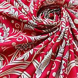 10477-5, павлопосадский платок из вискозы с подрубкой, фото 8