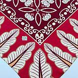 10477-5, павлопосадский платок из вискозы с подрубкой, фото 5