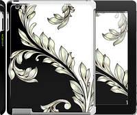 """Чехол на iPad 2/3/4 White and black 1 """"2805c-25"""""""