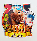 Магниты деревянные Подкова Год Крысы 2020 размер 10*7 см, фото 5