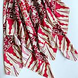 10477-5, павлопосадский платок из вискозы с подрубкой, фото 9