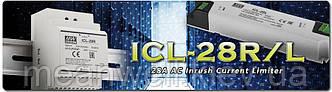 ICL-28R и ICL-28L - Новые ограничители пускового тока от Mean Well