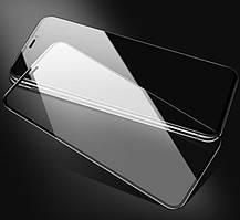 Защитное стекло для Apple Iphone 11 Full cover черный 0,26 мм в упаковке