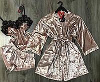 Пудровый комплект домашней одежды из велюра халат+пижама(майка и шорты)