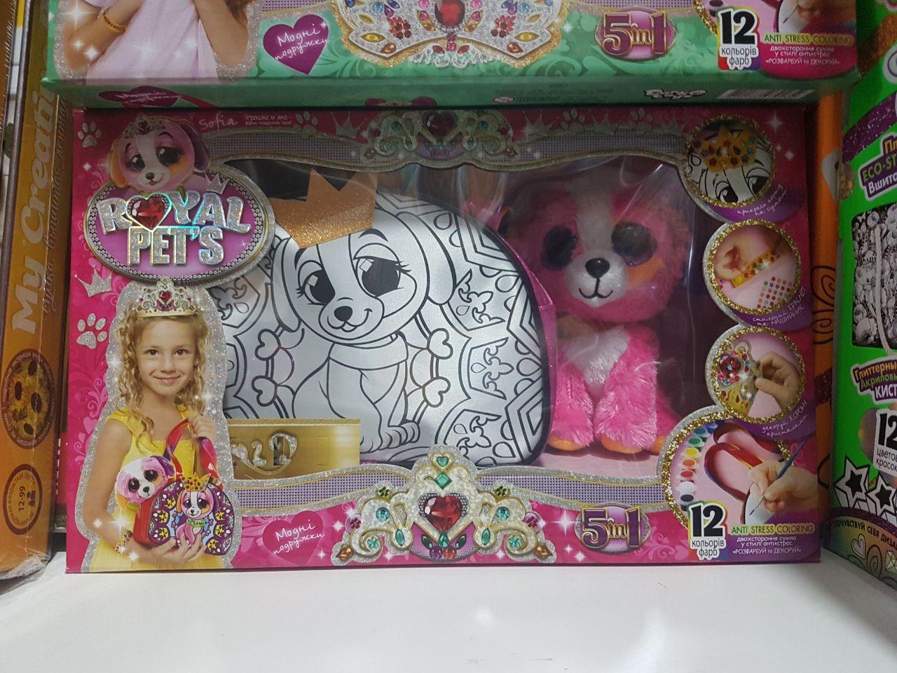 Набор Dankotoys ROYAL PET сумочка-раскраска + игрушка Собачка RP-01-02U