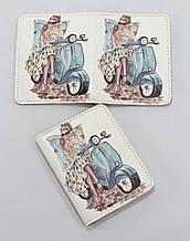 Обложка на ID паспорт + отделения для карт + кнопка