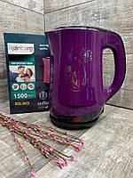 Чайник электрический электрочайник RAINBERG RB-903  2,5 л 1500 Вт Purple