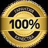 Акция дешёвый профнастил в Украине, фото 3