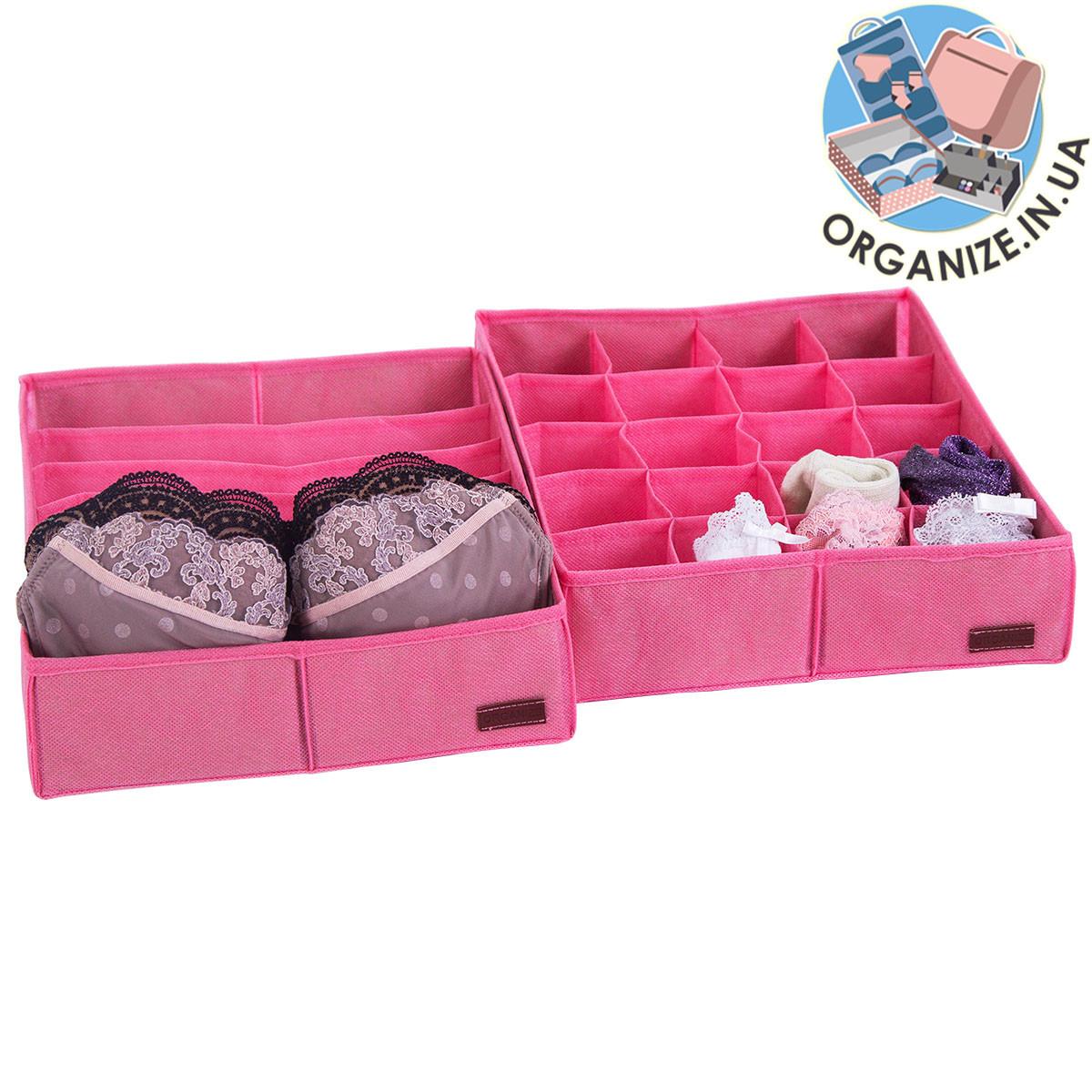 Набор органайзеров для нижнего белья 2 шт ORGANIZE (розовый)