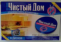 Чистый Дом ловушка 6 дисков, фото 1