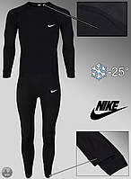 Спортивный костюм Nike (комплект термобелья) 100% Polartec