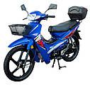 Мотоцикл SPARK SP110C-3WQ (красный,синий,черный) +Доставка бесплатно, фото 3