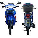 Мотоцикл SPARK SP110C-3WQ (красный,синий,черный) +Доставка бесплатно, фото 6