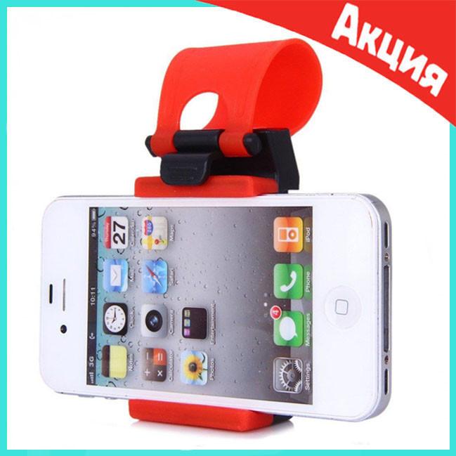 Автомобильный держатель GBX для телефона на руль авто   Крепление для смартфона на руль