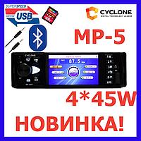 MP5 автомагнитола CYCLONE MP-4041