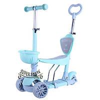 Детский Самокат С сиденьем и родительской ручкой Scooter PRO -  Самокат 5 в 1 - Ментол