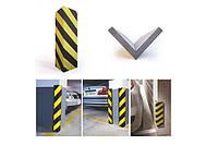 Защитная самоклеящаяся пластина угловая Car Protector желто-черная 20мм*250мм*500мм