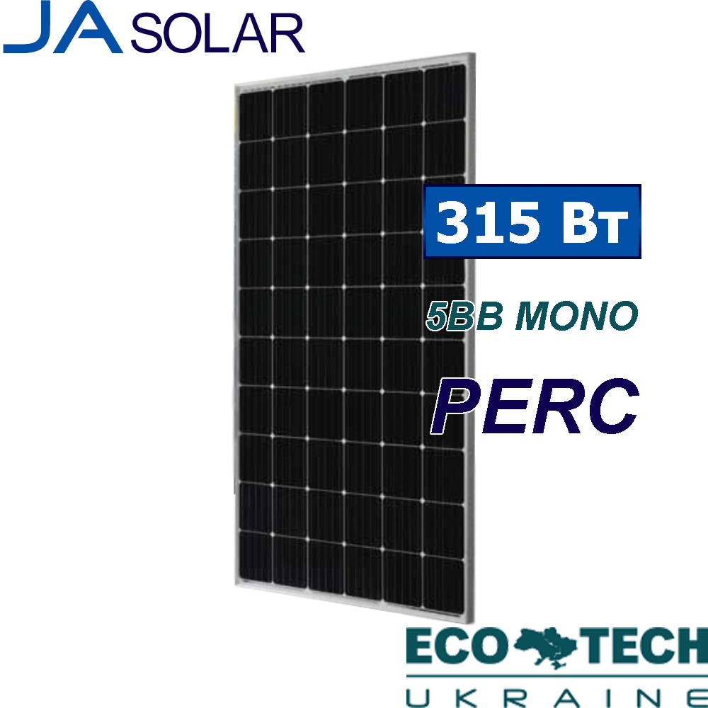 Солнечные батареи JA Solar JAM60S01-315W PR 5BB монокристалл