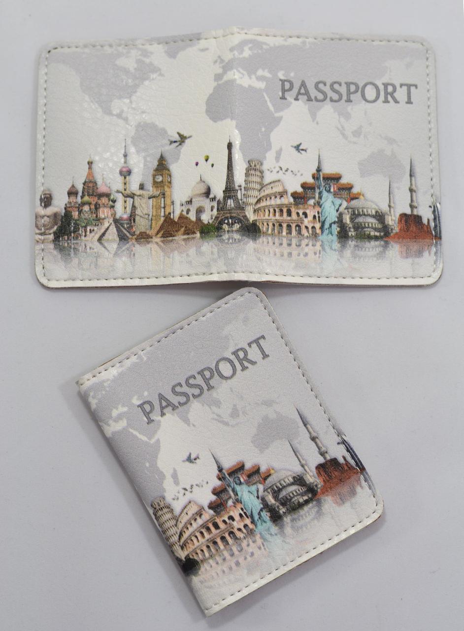 Обкладинка ID паспорт + відділення для карт + кнопка