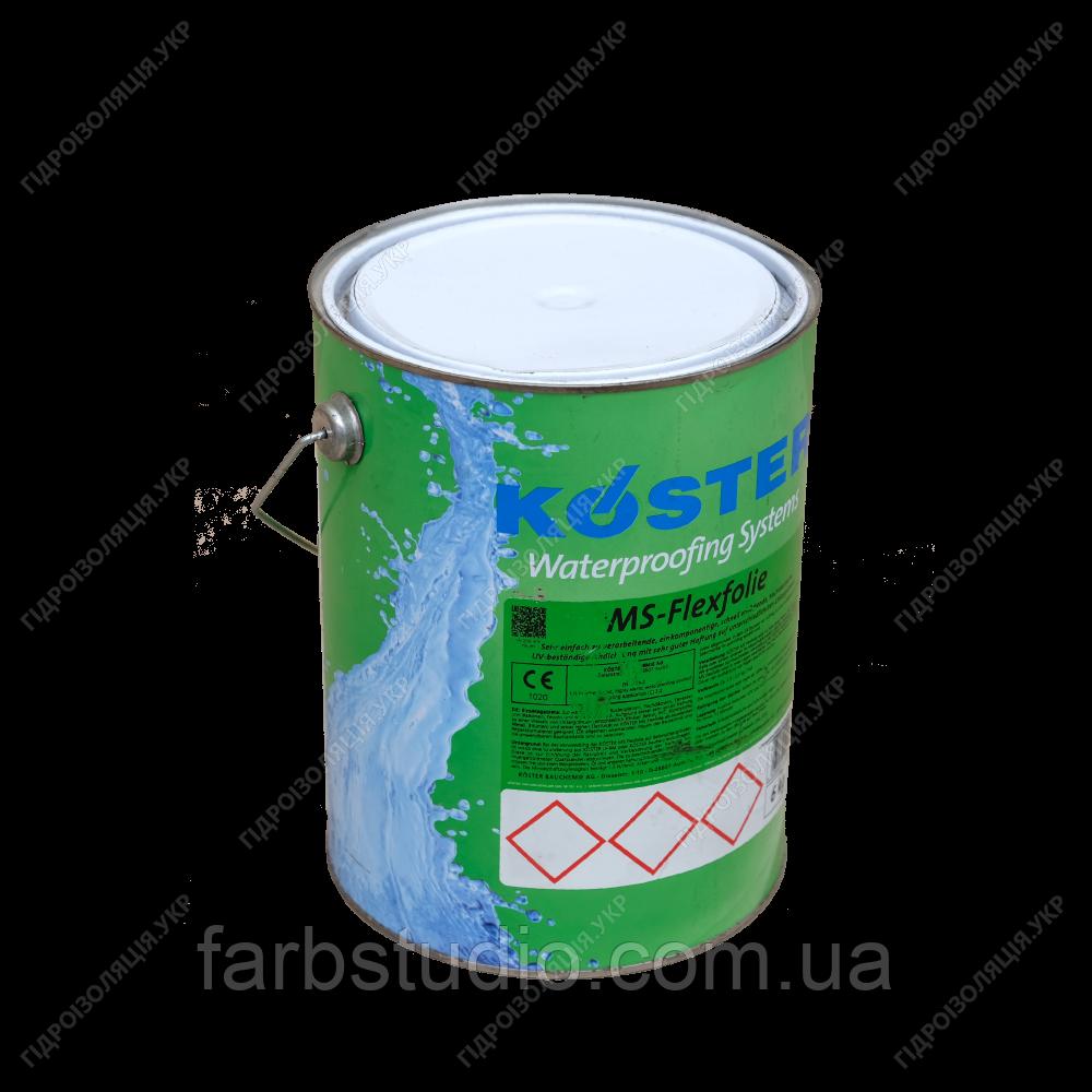 Гидроизоляция гибридная и полимерная гидроизоляция, жидкие мембраны KOSTER MS Flexfolie, 6 кг
