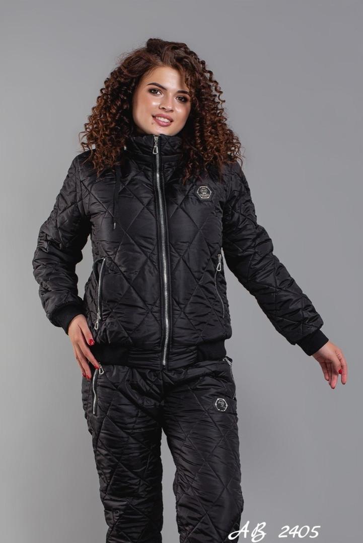 Батальный женский зимний кастюм!!!PHILIPP PLEIN.Супер качество 5расцв.(50-56р)