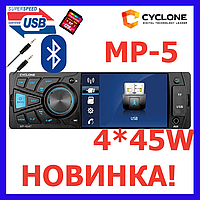 Автомагнитола с экраном блютуз и камерой заднего вида CYCLONE MP-4047