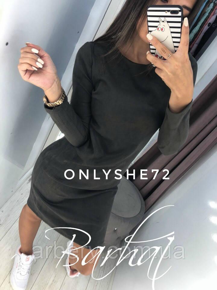 Шикарное приталенное замшевое платье