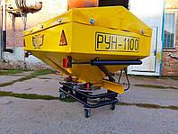 Разбрасыватель минеральных удобрений РУН 1100 с карданным валом