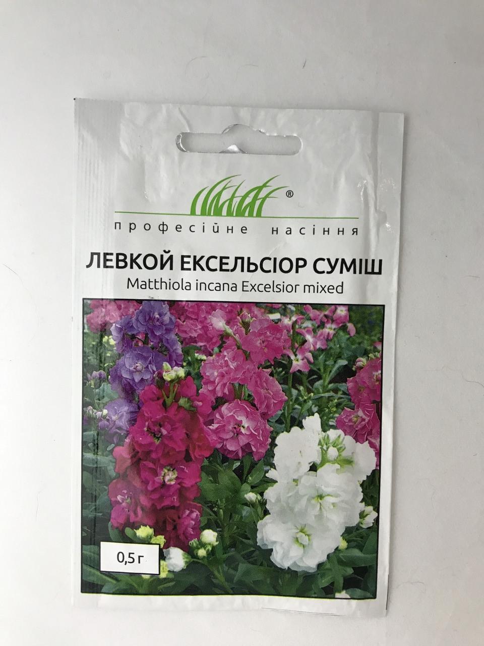 Семена цветов Левкой маттиола Эксельсиор 0,5 г смесь Профессиональные семена 199001