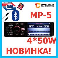 MP5 автомагнитола CYCLONE MP-4043