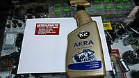 Средство для мойки двигателя AKRA K2