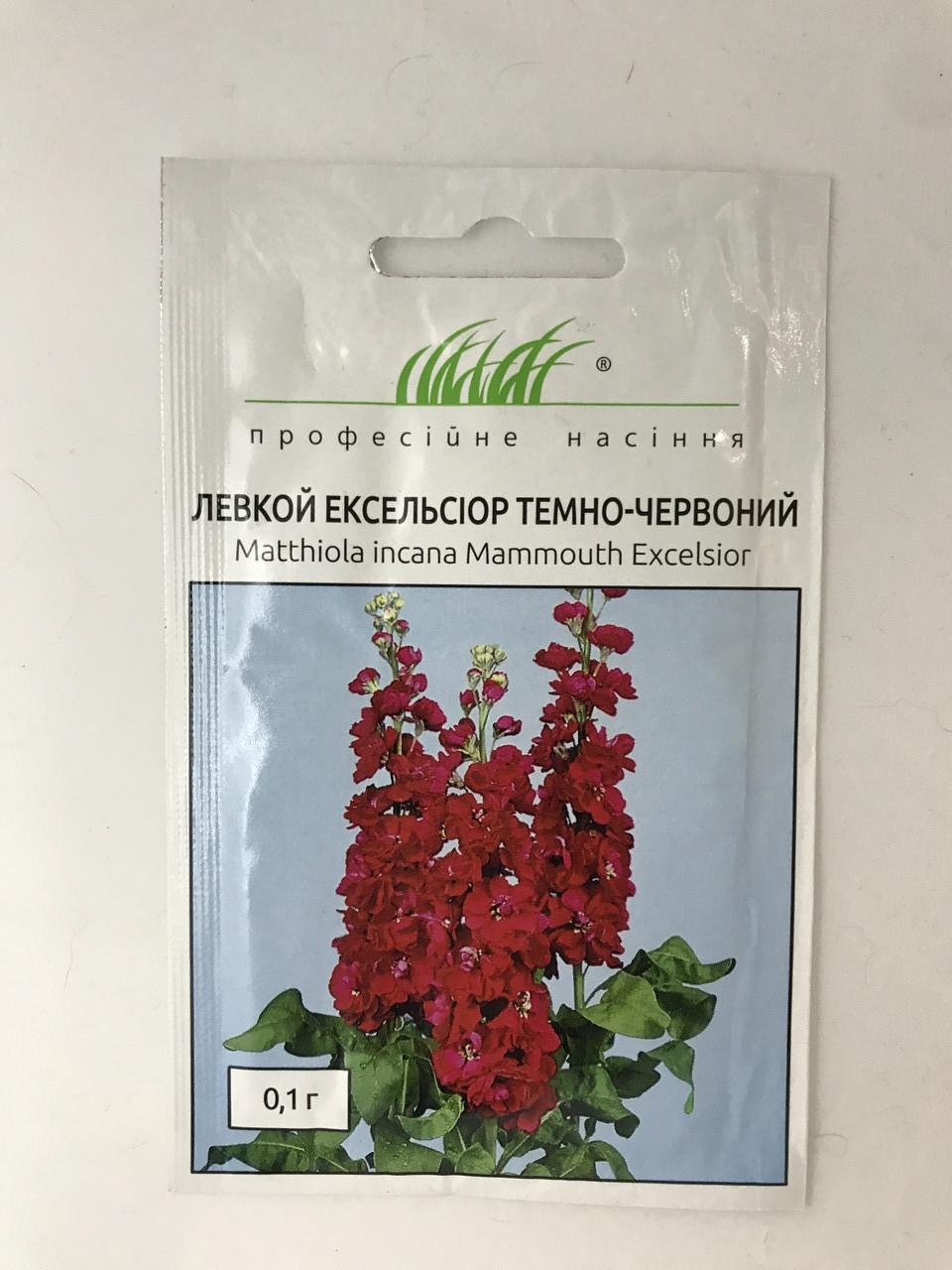 Насіння квітів Левкой Ексельсіор темно-червоний 0,1 гр. Професійні насіння 603637