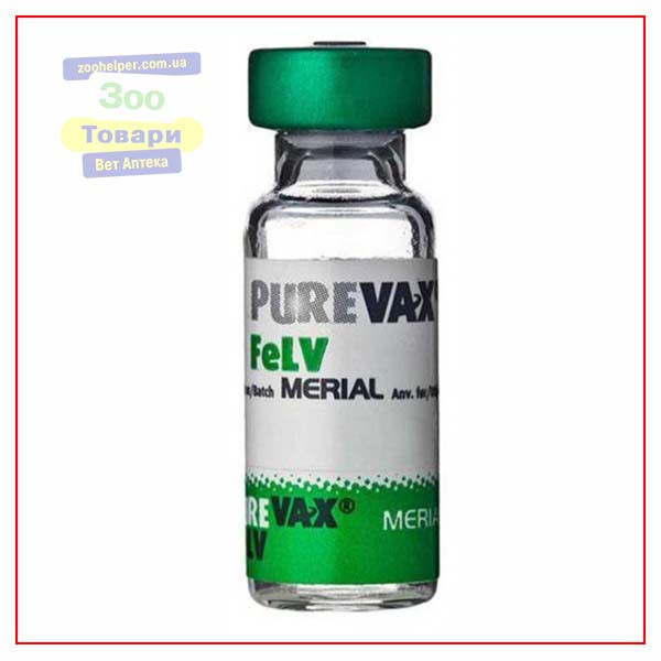 Вакцина Пюревакс FELV (Merial)