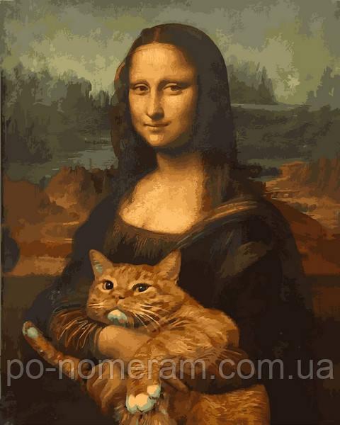Картина раскраска Мона Лиза с котом (VP1172) 40 х 50 см ...