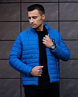 Куртка мужская голубая.Мужская демисезонная куртка  Osten  Blue. ТОП КАЧЕСТВО!!!, фото 1