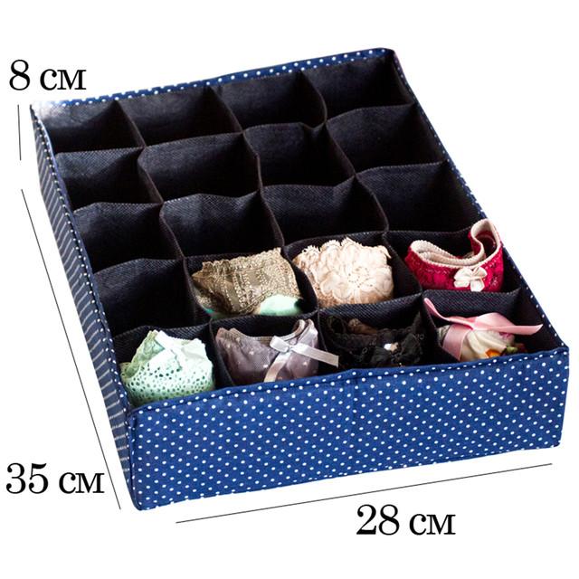 контейнеры для хранения нижнего белья