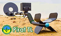 Металлоискатель Пират ТЛ, глубина поиска до 1,5 метров