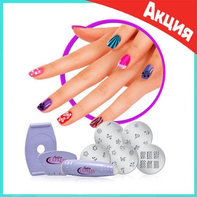 Маникюрный набор для узоров на ногтях Salon Express
