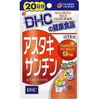 DHC Астаксантин 9 мг, 20 мягких капсул на 20 дней
